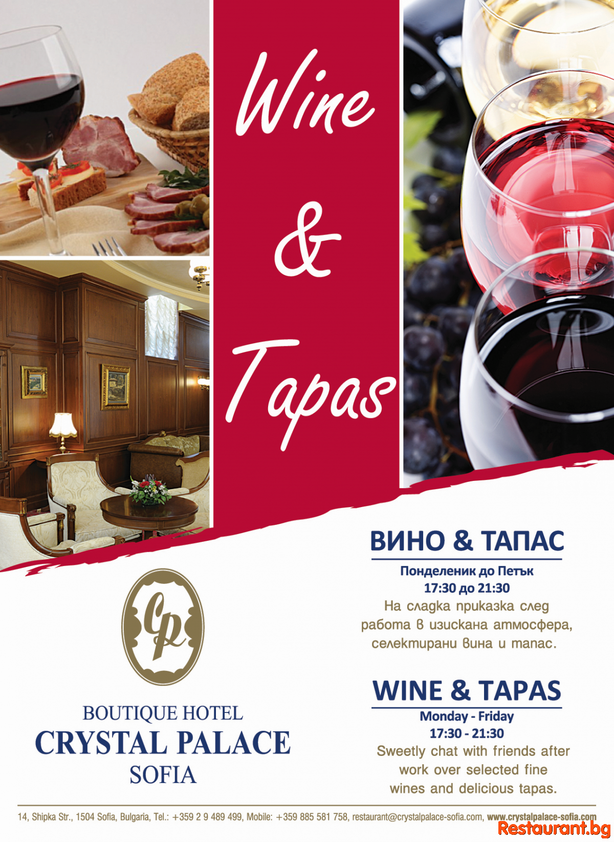 Wine and tapas at restaurant Crystal Palace Sofia