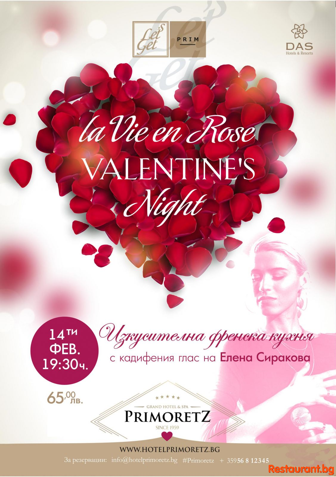 Let's Get PRIM: La Vie En Rose Valentine's Night !