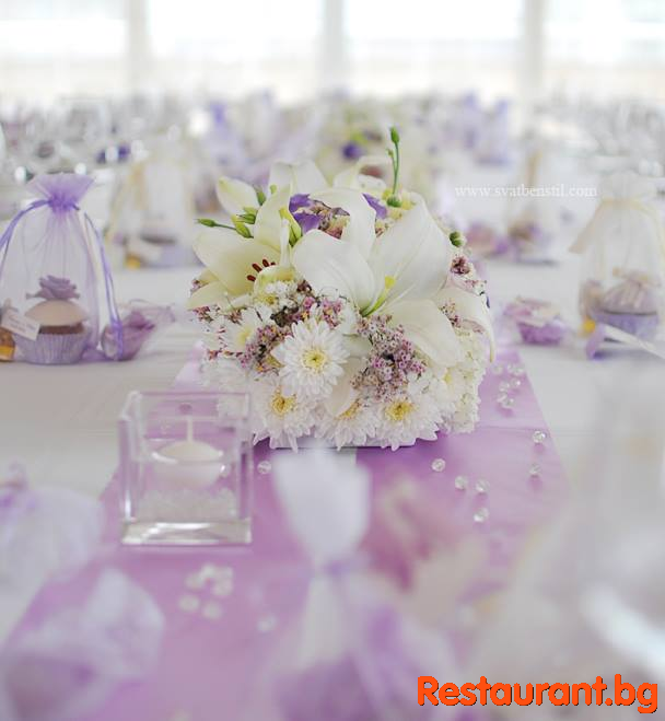 "Say ""I do"" at the Arena di Serdica Residence Hotel"