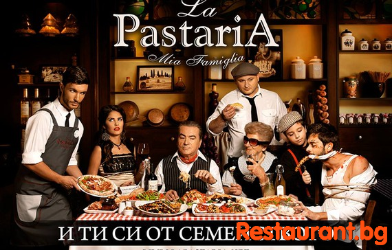 Discounts for companies of more than 6 people in restaurants La Pastaria
