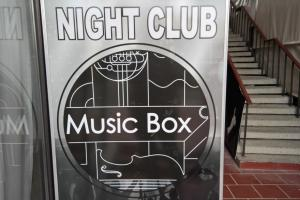 Bar & Dinner MUSIC BOX Old Nessebar