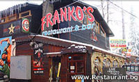 "Restaurant & Pizza ""FRANKOS PIZZA"" Borovetz"