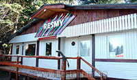 "Restaurant-Complex ""RESMY"" Borovets"