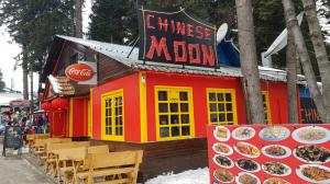 "Chinese Restaurant & Bar ""CHINESE MOON"" Боровец"