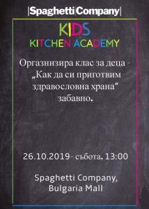 KIDS Kitchen Academy
