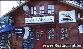 "Food & Bar ""TITANIC"" Боровец"