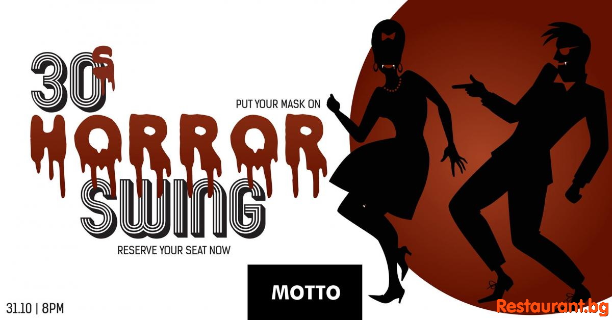 30s Horror Swing | Halloween edition at MOTTO Sofia