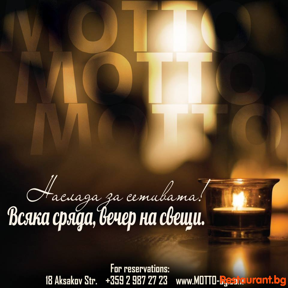 Every Wednesday candle dinner at Motto Sofia