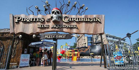 """Aquapark-Restaurant """"PIRATES of the CARIBBEAN ..."""