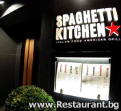 "Restaurant ""SPAGHETTI KITCHEN"" София"