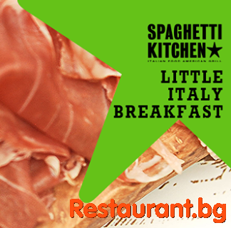 Little Italian breakfast at restaurant Spaghetti.Kitchen