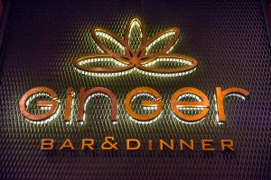 Bar & Dinner GINGER София