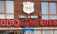 "Grill and Beer BBQ ""The BLVD"" Bansko"