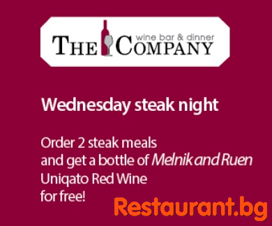 "Wednesday steak night at ""The Company"" Sofia"