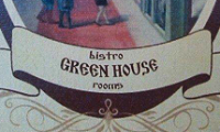 "Bistro & Rooms ""Green House"""