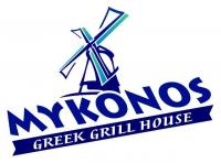 "Greek Grill House ""MYKONOS"" Бургас"