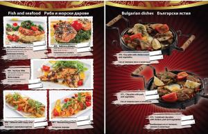 QUEENS PUB Bansko New Menu