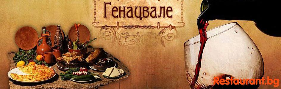 Открытки на грузинском языке с добрым утром, надписью ушла-скоро буду
