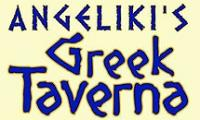 "Greek Restaurant ""ANGELIKIS GREEK TAVERNA"" Sofia"
