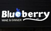 "Wine & Dinner ""BLUEBERRY"" Bansko"