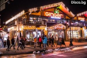GINGER Bansko Grand Opening 2018