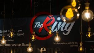 "Bar & Dinner ""THE RING"" София"