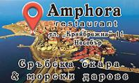 "Serbian Restaurant and Fish ""AMPHORA"" Old Nessebar"