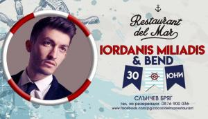 Greek party with IORDANIS MILIADIS Live