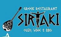 Greek Restaurant SIRTAKI - Ouzo, Wine & BBQ Sofia