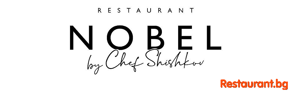 Restaurant NOBEL by Chef SHISHKOV Пловдив