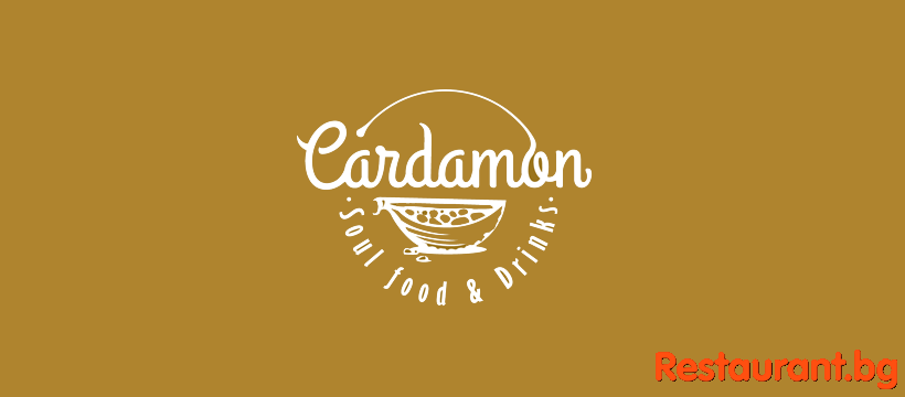 Restaurant Soul Food and Drinks CARDAMON / КАРДАМОН Бургас