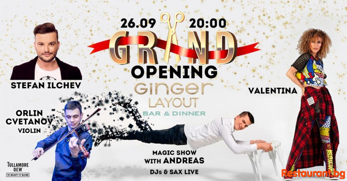 GINGER LAYOUT Grand Opening !