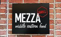Middle Eastern Food Restaurant MEZZA GRILL / МЕЗА ГРИЛ София