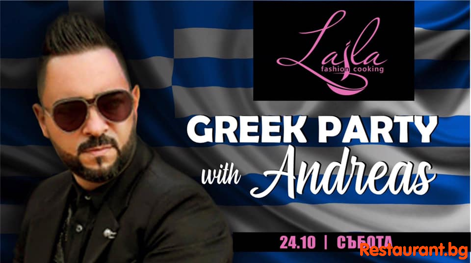 Greek Party Live !