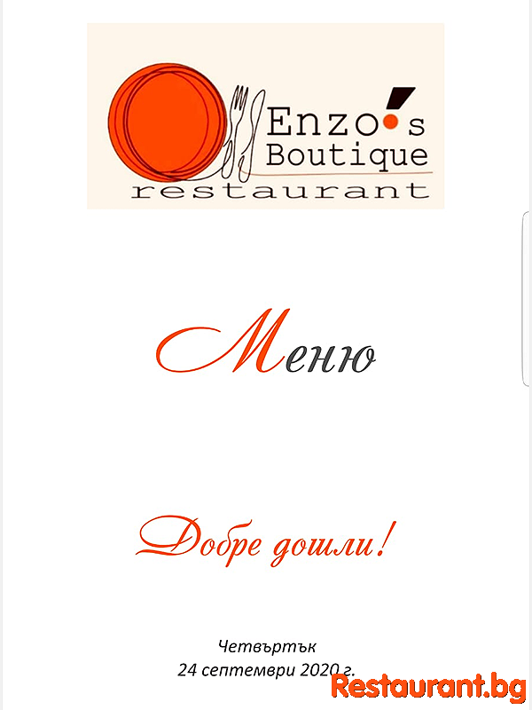 New ENZO Menu Promotion !
