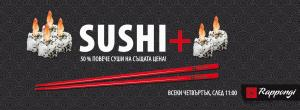 SUSHI+ (50 % MORE SUSHI)* EVERY THURSDAY
