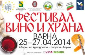 Food and Wine Festival in Varna 2014